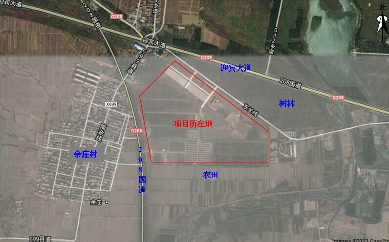长治市天苑农业科技发展有限公司天苑现代设施农业基地建设项目