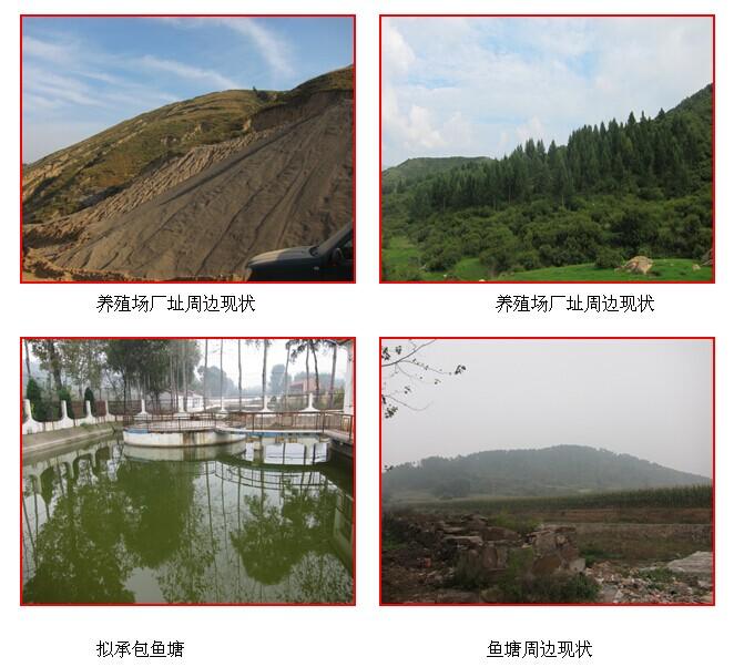 屯留县西流寨发源水产养殖专业合作社高效生态农业养殖