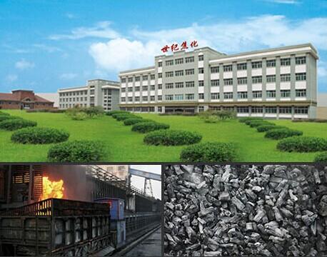 潞安华亿实业有限公司年产60万长米胶带项目
